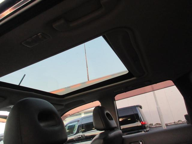 20X 清掃除菌済 関東仕入 切替式4WD サンルーフ オートライト フォグライト スマートキー ETC CDデッキ ミュージックプレイヤー接続可 純正アルミホイール タイミングチェーン ABS(24枚目)