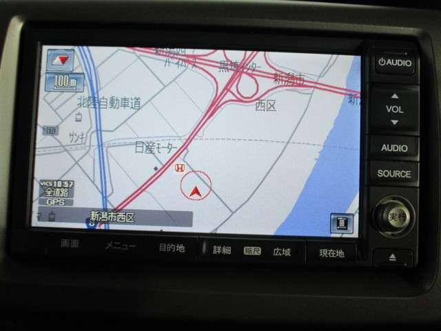 ホンダ ステップワゴン G インターナビ コンフォートセレクション