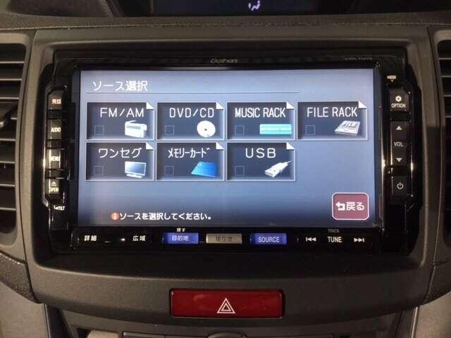 20TL スマートスタイルパッケージ HDDナビ リヤカメラ(12枚目)