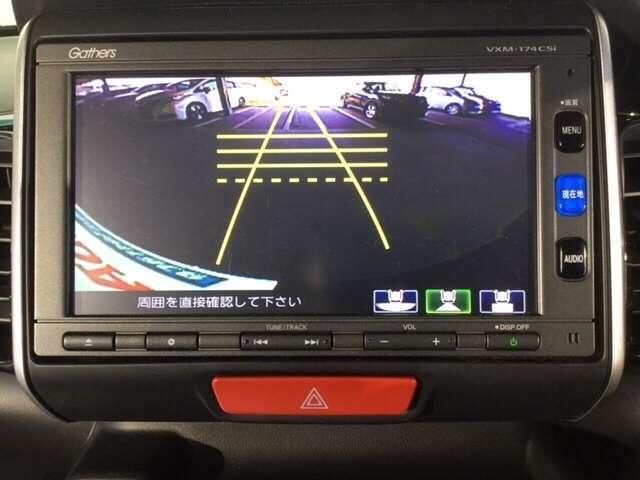 G・Lパッケージ メモリーナビ リヤカメラ ワンセグTV(14枚目)