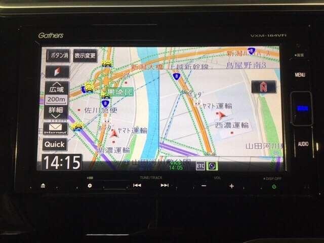 L ホンダセンシング メモリーナビ リヤカメラ フルセグTV(12枚目)