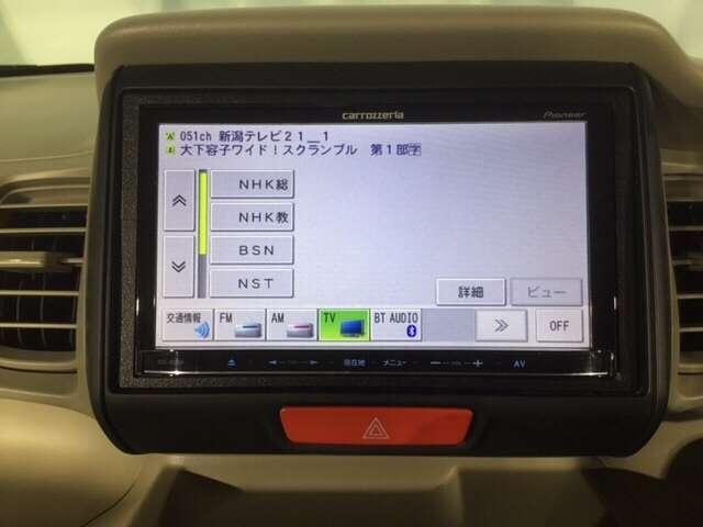 G カロッツェリアナビ フルセグTV ETC(13枚目)