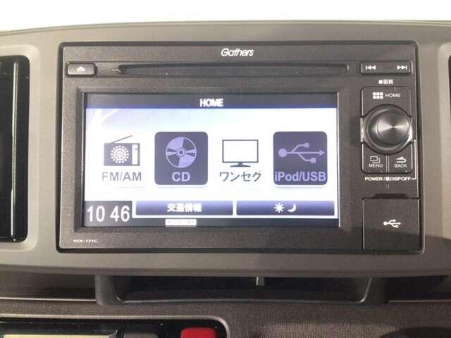 スタンダード・L 弊社デモカー使用車 純正オーディオ(12枚目)