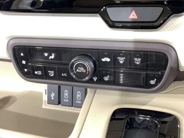 運転席&助手席シートヒーター付で、寒い日も快適です。プラズマクラスター技術搭載フルオートエアコンで脱臭、空気浄化で快適室内。