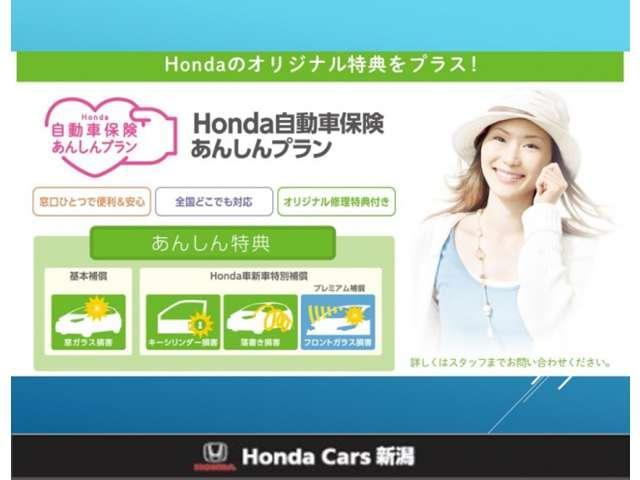 G・ホンダセンシング 9インチMナビ 両側電ドア Rカメラ ETC CD(3枚目)