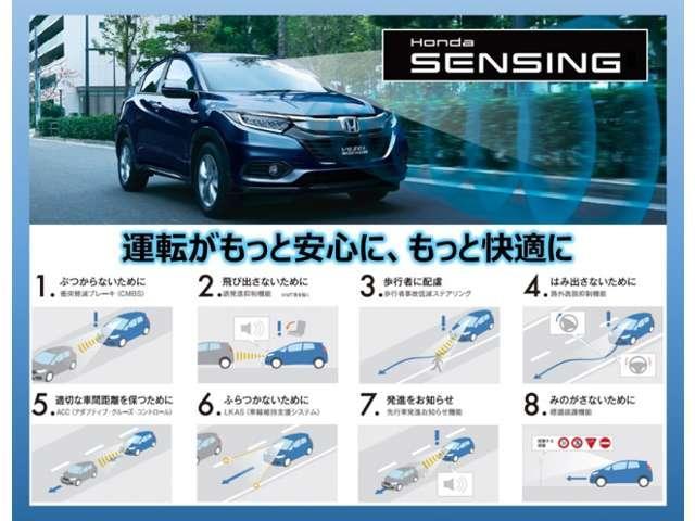 X・ホンダセンシング 弊社デモカー 8インチMナビ 前後ドラレコ(3枚目)