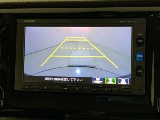 G 低速域衝突軽減ブレーキ Mナビ Rカメラ ETC(6枚目)