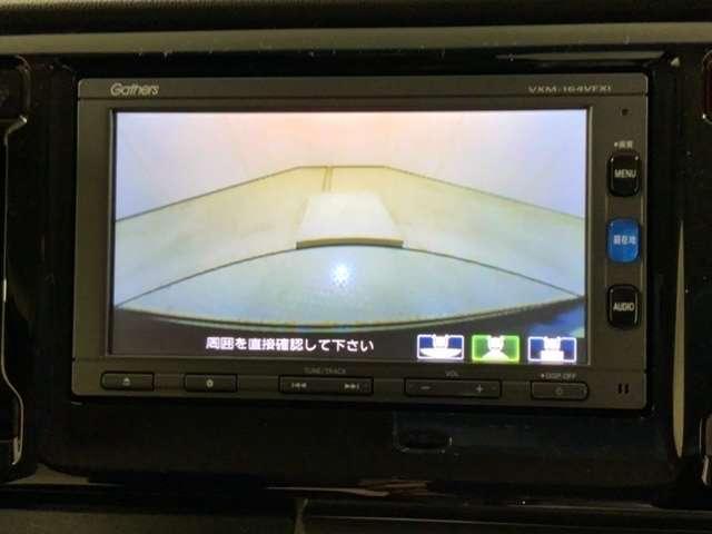 G・Lパッケージ メモリーナビ Rカメラ ETC HIDライト CD(6枚目)