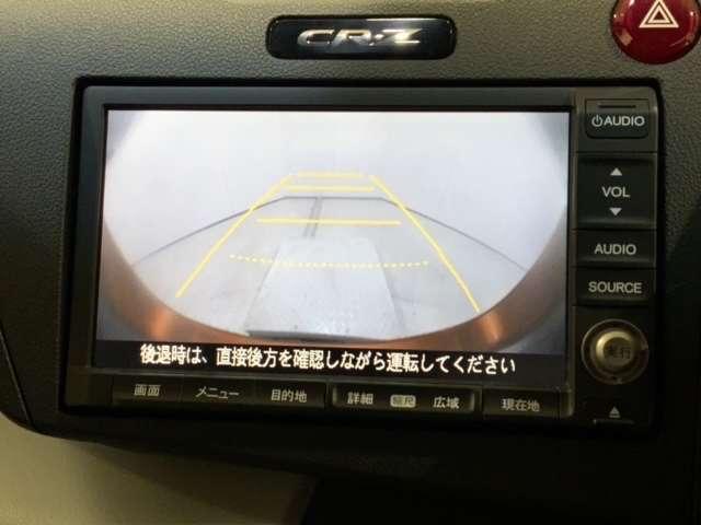 α 純正HDDナビ Rカメラ ETC スマートキー CD(5枚目)