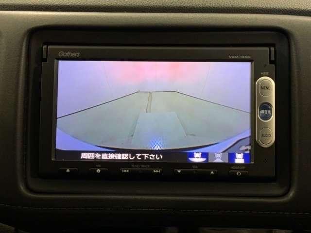 ハイブリッドX・Lパッケージ メモリーナビ Rカメラ ETC LEDライト CD(6枚目)