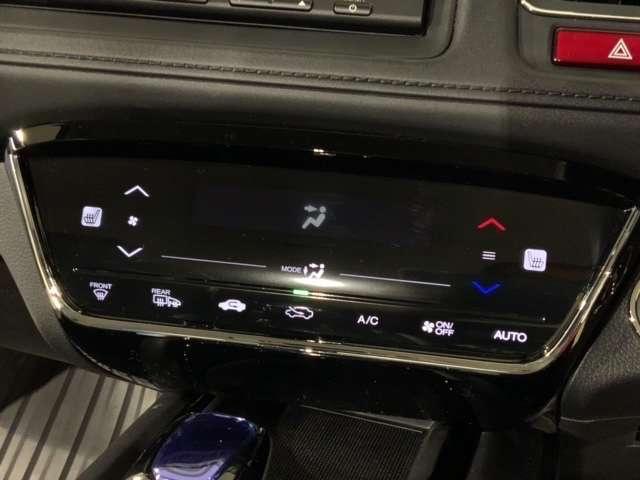ハイブリッドX・Lパッケージ メモリーナビ Rカメラ ETC LEDライト CD(18枚目)