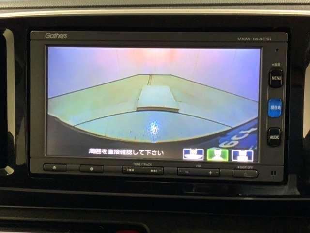 プレミアム メモリーナビ Rカメラ HIDライト ETC CD(6枚目)