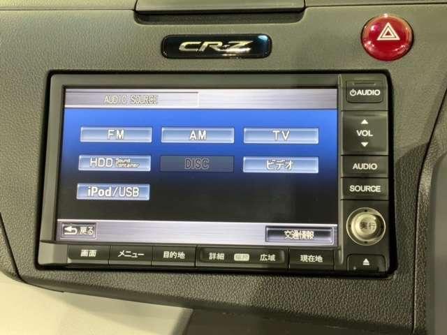 α Honda HDDインターナビ Rカメラ ETC HID CD(5枚目)
