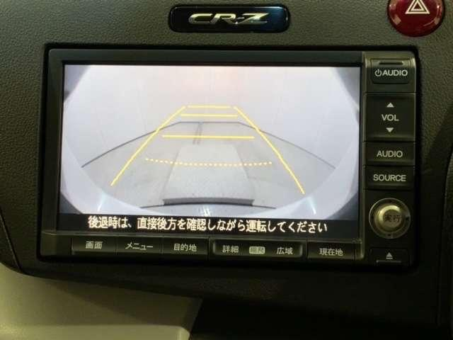 α Honda HDDインターナビ Rカメラ ETC HID CD(6枚目)