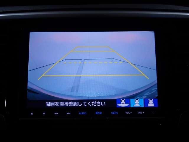 ハイブリッドアブソルート・ホンダセンシング 8インチMナビ Rカメラ 夏タイヤ新品(6枚目)