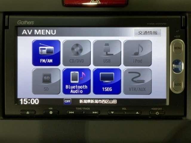 ハイブリッドX Hセンシング Mナビ Rカメ 前ドラレコ CD AW TVナビ レーダークルコン DVD再生 Rカメ ETC アイドリングストップ 3列シート キーフリ シティブレーキ スマートキ- メモリナビ CD(5枚目)