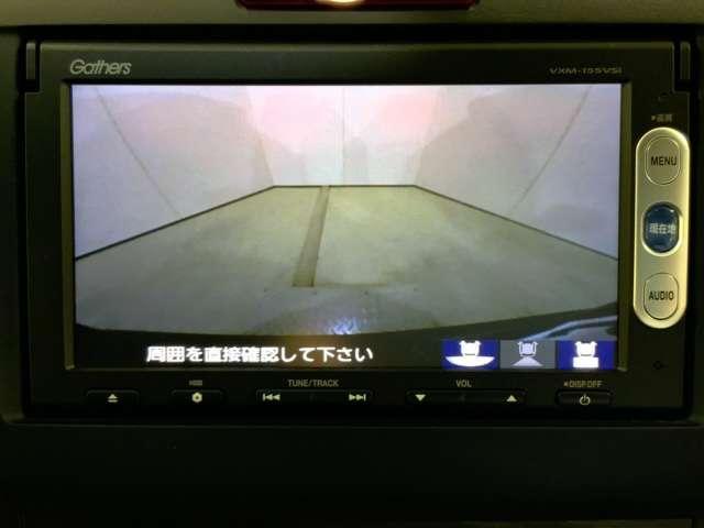 ハイブリッドX Hセンシング Mナビ Rカメ 前ドラレコ CD AW TVナビ レーダークルコン DVD再生 Rカメ ETC アイドリングストップ 3列シート キーフリ シティブレーキ スマートキ- メモリナビ CD(6枚目)