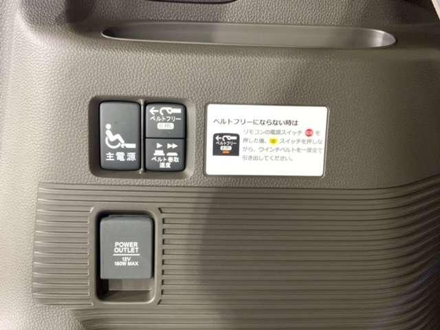 L・スロープ 弊社デモカー Hセンシング 前後ドラレコ CD (16枚目)