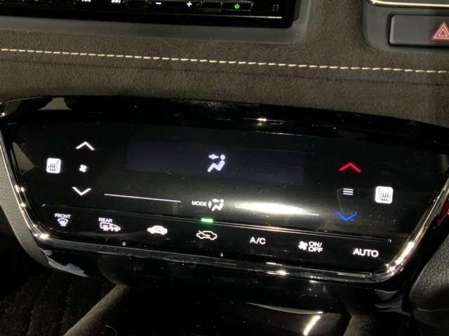 RS・ホンダセンシング メモリーナビ Rカメラ ETC 前ドラレコ CD レーダークルコン アルミ 衝突被害軽減 LEDヘッドランプ ナビTV キーレス シートヒー スマートキー ETC メモリーナビ DVD 横滑り防止装置(19枚目)