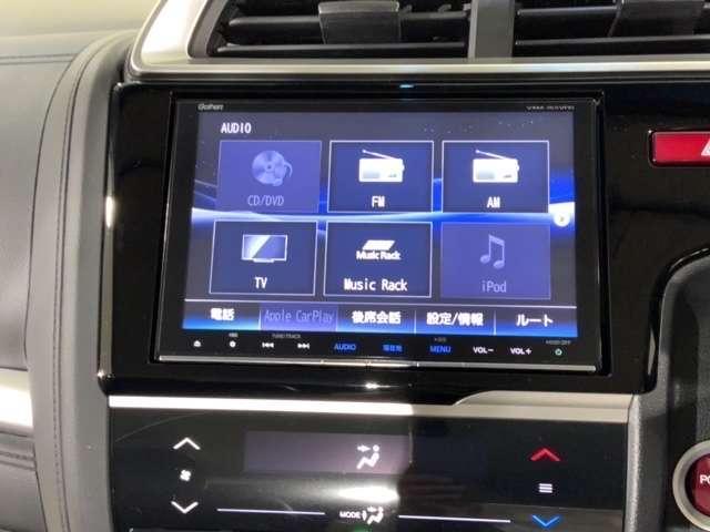 Lパッケージ 低速域衝突軽減ブレーキ Mナビ 前ドラレコ ナビTV クルーズコントロール 地デジ メモリーナビ バックカメラ ETC スマートキー 4WD DVD 横滑り防止 ABS CD アイドリングS アルミ(5枚目)