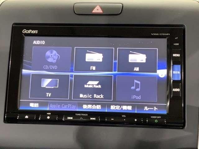 G・ホンダセンシング メモリーナビ Rカメラ 両側電ドア ETC CD Rカメ W電動ドア ナビTV クルーズコントロール LED メモリーナビ フルセグTV ETC スマートキー アイドリングストップ アルミホイール(5枚目)