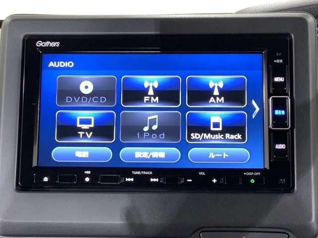 G・L 弊社デモカー 前後ドラレコ Mナビ 両電ドア 4WD ETC バックカメラ スマートキー ナビTV メモリーナビ 両側パワースライドドア 横滑り防止 衝突軽減ブレーキ LED(5枚目)