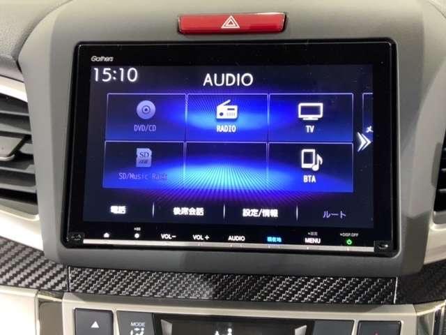 RS・ホンダセンシング 8インチMナビ Rカメラ ETC LEDライト CD(5枚目)