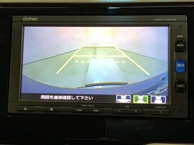 Fパッケージ コンフォートエディション 低速域衝突軽減ブレーキ Mナビ Rカメラ CD(8枚目)