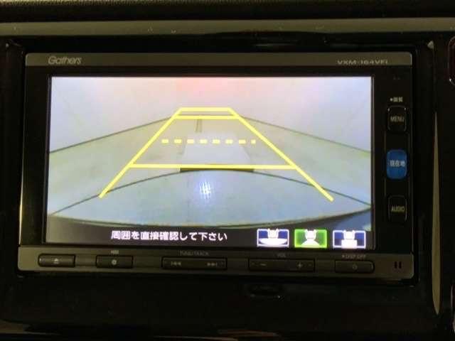 G・Aパッケージ 低速域衝突軽減ブレーキ Mナビ Rカメラ ETC(6枚目)