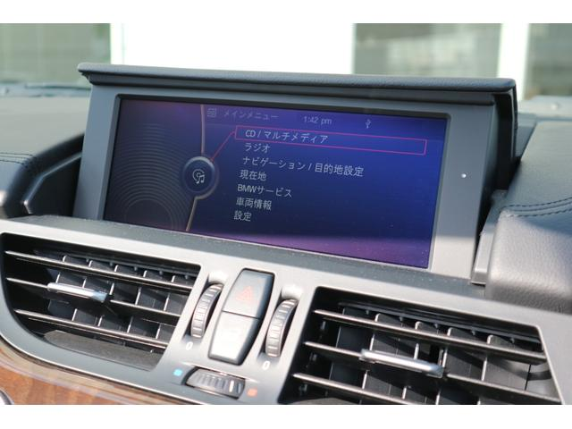 sDrive35i(10枚目)