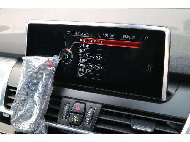 225i xDriveアクティブツアラー Mスポーツ(11枚目)