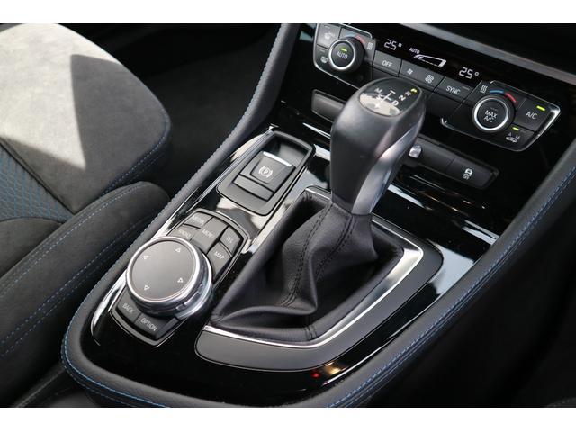 225i xDriveアクティブツアラー Mスポーツ(13枚目)