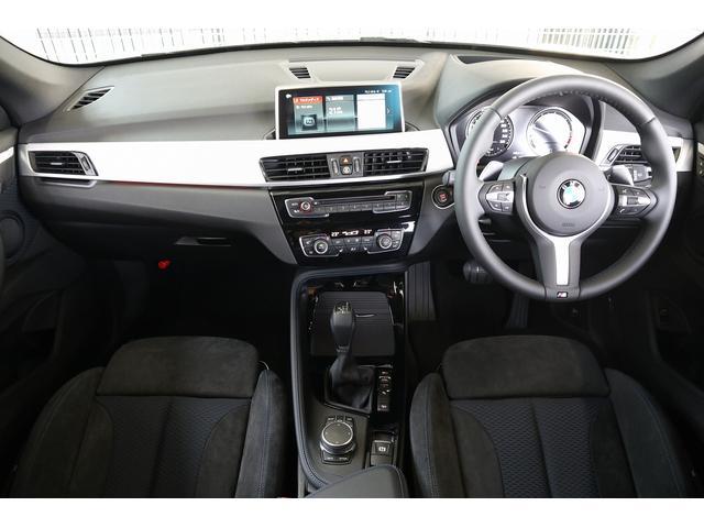 xDrive 18d Mスポーツ(5枚目)