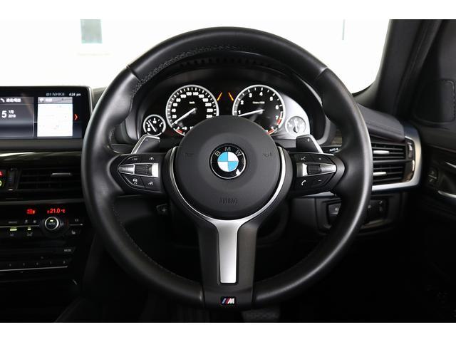xDrive 35i Mスポーツ(7枚目)
