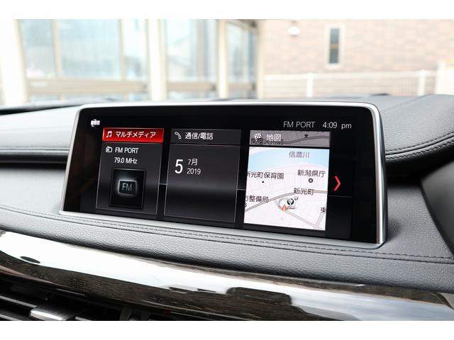 xDrive 35i Mスポーツ(10枚目)