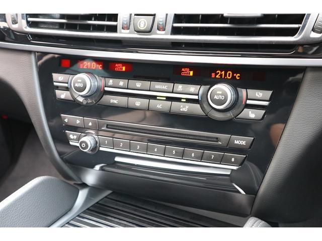 xDrive 35i Mスポーツ(11枚目)