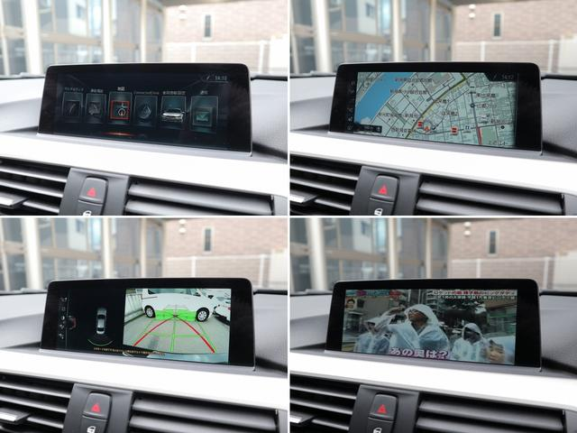 「BMW」「BMW」「セダン」「新潟県」の中古車7