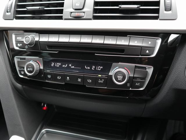 「BMW」「BMW」「セダン」「新潟県」の中古車8