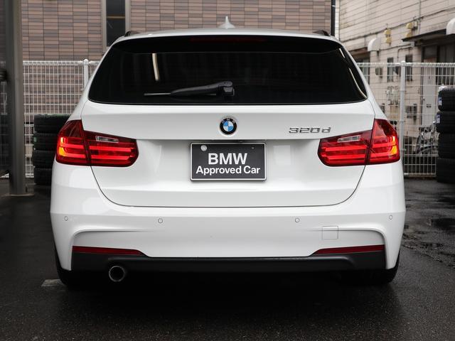 「BMW」「BMW」「ステーションワゴン」「新潟県」の中古車4