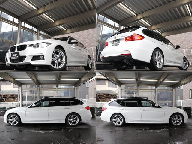 「BMW」「BMW」「ステーションワゴン」「新潟県」の中古車6