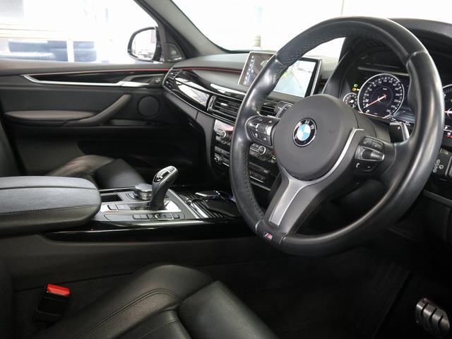 「BMW」「BMW X5」「SUV・クロカン」「新潟県」の中古車16