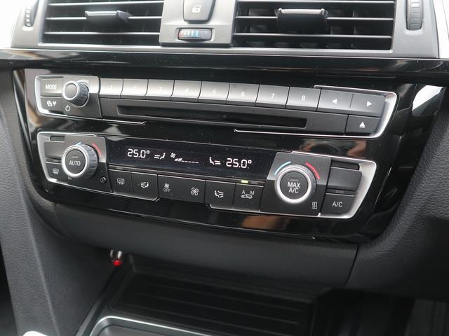 「BMW」「BMW」「セダン」「新潟県」の中古車10