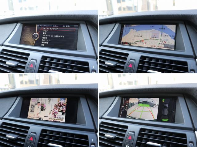 「BMW」「BMW X5」「SUV・クロカン」「新潟県」の中古車9