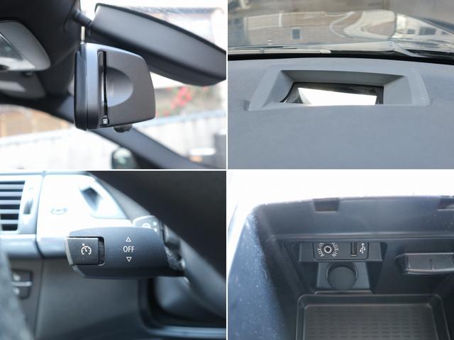 「BMW」「BMW X5」「SUV・クロカン」「新潟県」の中古車15