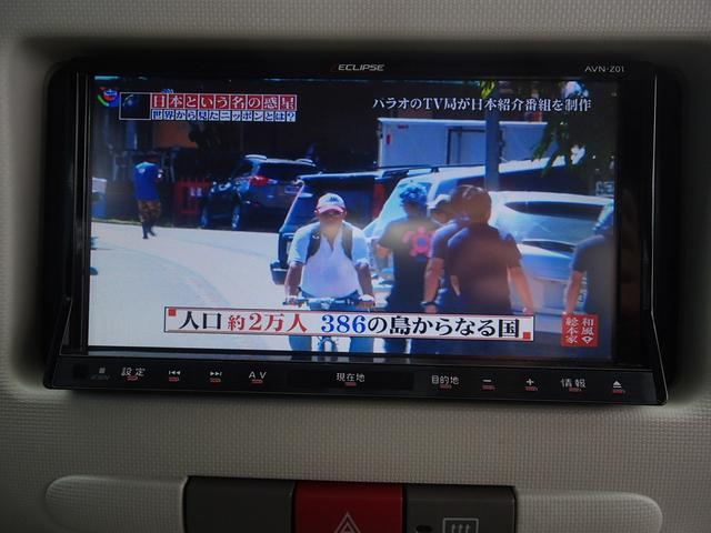 ダイハツ ミラココア ココアプラスX フルセグナビ Goo鑑定車