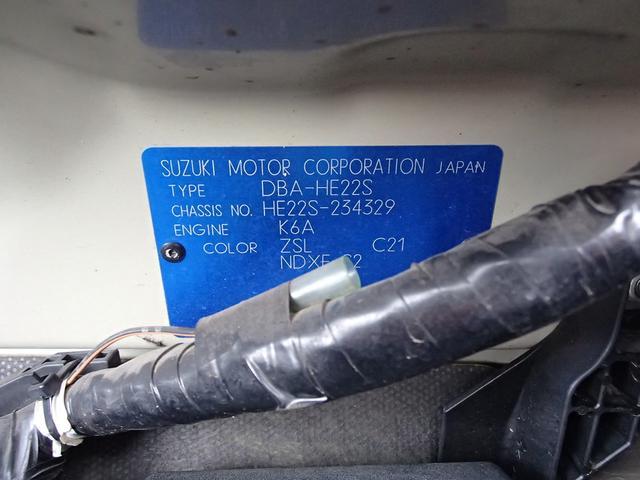 スズキ アルトラパン 10thアニバーサリーリミテッド Goo鑑定車