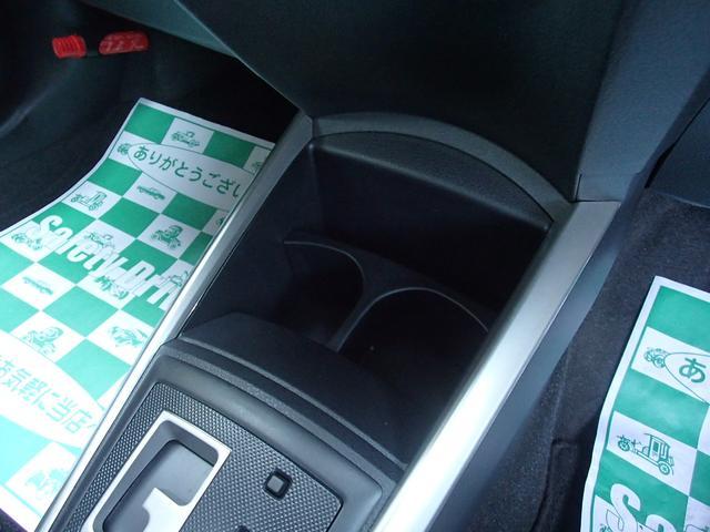トヨタ カローラフィールダー 1.5G エアロツアラー フルセグナビ Goo鑑定車
