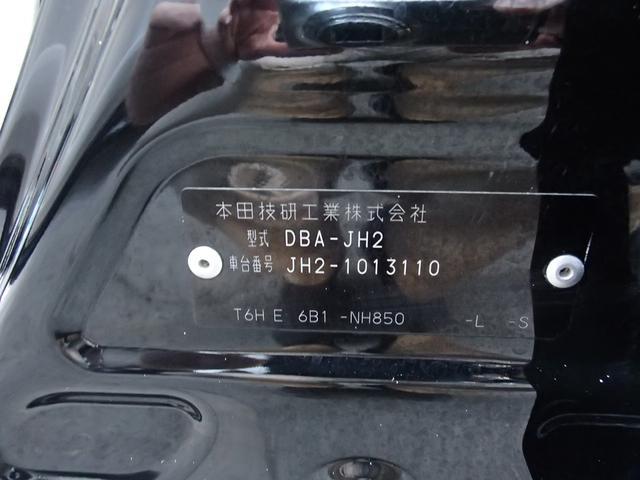 ホンダ N-WGN G 純正ナビ 4WD Goo鑑定車