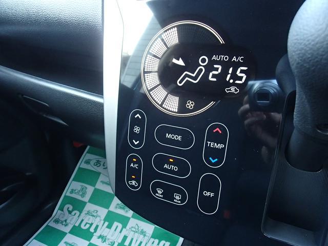 三菱 eKワゴン G e-アシスト Goo鑑定車