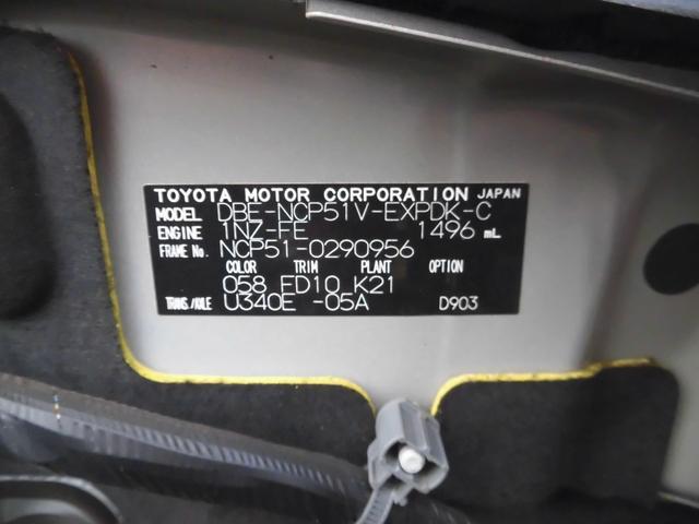 DXコンフォートパッケージ Goo鑑定車(6枚目)